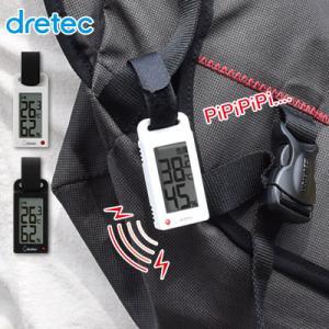 温度計 温湿度計 熱中症対策グッズ 湿度計 デジタル 赤ちゃん 熱中症計 携帯 小型 アラーム 警戒 ベビー アウトドア 旅行 登山 ポータブル|dish