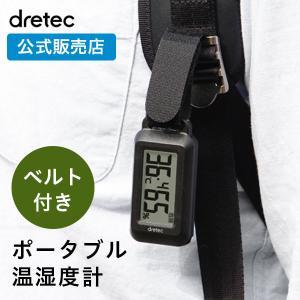 温度計 湿度計 温湿度計 熱中症対策 熱中症計 インフルエンザ 温度 湿度 温度湿度計 デジタル 小型 警戒 赤ちゃん ベビー アウトドア|dish