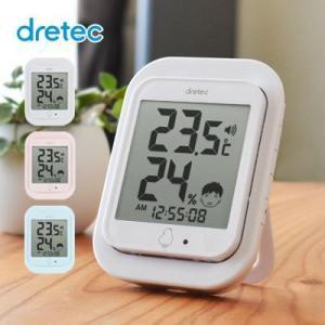 温度計 湿度計 デジタル 熱中症対策グッズ おしゃれ 温湿度計 温度湿度計 父の日 母の日 敬老の日 ルーモ 熱中症計 dish