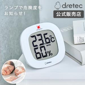 温度計 湿度計 デジタル 熱中症対策グッズ おしゃれ 温湿度計 壁掛け 赤ちゃん 熱中症計  コンパクト 大画面 卓上|dish