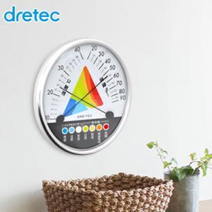 温度計 湿度計 熱中症対策グッズ アナログ温湿度計 送料無料 シンプル おしゃれ インテリア 卓上 壁掛け リビング 室内|dish
