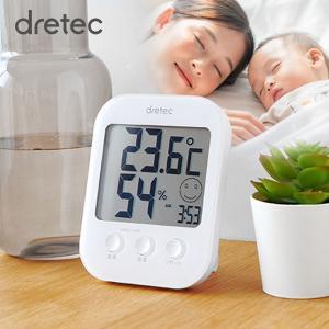 時計表示付き 温湿度計 温度計 湿度計 温度湿度計 おしゃれ デジタル  オプシスC ドリテック|dish
