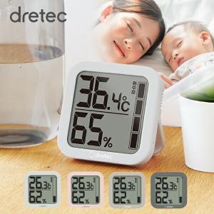 温湿度計 温度計 湿度計 デジタル 熱中症 インフルエンザ 大画面 シンプル 卓上 壁掛け インテリア 室内 赤ちゃん コンパクト|dish