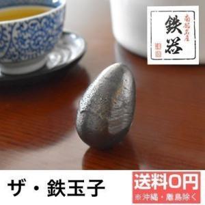 鉄玉子 鉄卵 鉄たまご 鉄分 南部鉄 南部鉄器 補給 黒豆 やかん 煮物 貧血予防 てつたまご|dish