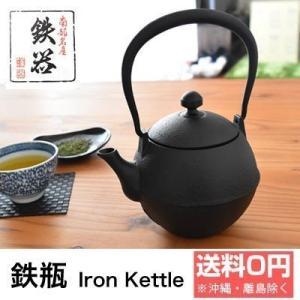 鉄瓶 南部鉄器 日本製 急須 おしゃれ 丸型 0.6L iron kettle レトロ 鋳造|dish