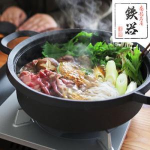すき焼き鍋 南部鉄器 26cm IH対応 日本製 鉄 鍋 すきやき|dish