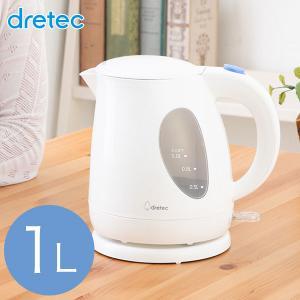 電気ケトル おしゃれ 1L 電気 ケトル ドリテック 新生活 電気ポット コーヒー お茶 白湯 洗いやすい コンパクト ホワイト dretec|dish