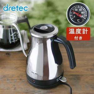 アナログの温度計付きなので、コーヒーや紅茶、お茶、 ミルク作りに最適な湯温を見極められます ●おしゃ...