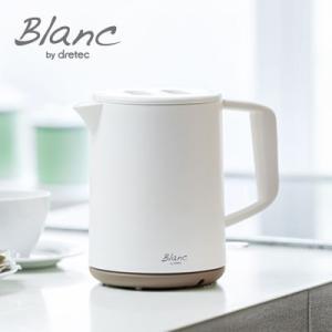 電気ケトル おしゃれ 1L 電気 ケトル ドリテック  電気ポット コーヒー お茶 白湯 洗いやすい コンパクト かわいい インテリア  衛生 ホワイト|dish