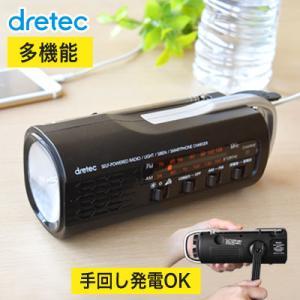 非常時に役立つラジオ機能付ライト 手回し充電 ライト ラジオ 災害 停電 スマートフォン iPhone対応 充電 緊急 停電 コンパクト