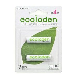 エコロでん「単4形充電池 2個パック」