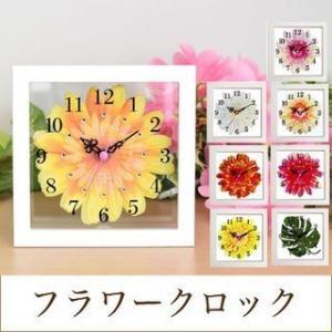 アートフラワークロック 時計 ガラス インテリア コンパクト 結婚式 プレゼント 母の日 ウェディング 壁掛け レース かわいい ギフト クリスタル スターライン dish