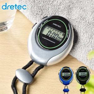 ストップウォッチ  スポーツタイマー 1/100秒 スプリット計測 アラーム機能|dish