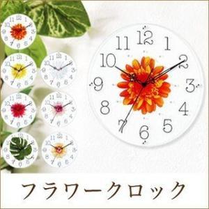 アートフラワークロック 時計 ガラス インテリア おしゃれ 壁掛け 結婚式 プレゼント 母の日 ウェディング 壁掛け かわいい ギフト クリスタル スターライン dish