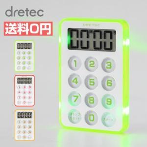 ●シンプルな10キータイマー ●「強い光」と「音」で時間をお知らせ!   最大セット時間:99M99...