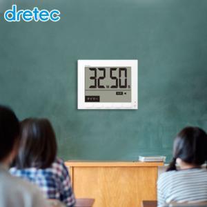 一般的なタイマーの約10倍大きい大画面タイマー 学校、会議室、オフィス、施設など広めの場所で 時間を...