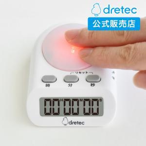 学習タイマー 勉強用 消音 無音 アラーム LEDランプ  学習 時間管理  タイムトライアル 卓上タイマー 小型 デジタル  ストラップ穴付き dretec ドリテック dish