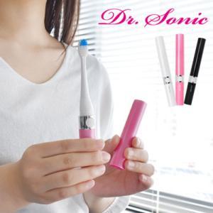 電動歯ブラシ 音波式電動歯ブラシ 携帯 コンパクト 電動歯ブラシ 電動ハブラシ 音波ハブラシ 音波式 dish