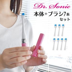電動歯ブラシ 交換ブラシセット 音波式電動歯ブラシ 携帯 コンパクト 電動歯ブラシ 電動ハブラシ 音波ハブラシ 音波式|dish