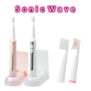 電動歯ブラシ 充電式 充電式電動歯ブラシ 音波式 携帯歯ブラ...