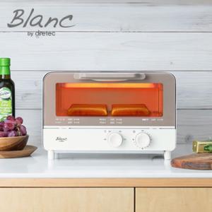 オーブントースター  トースター おしゃれ 白 パン 焼き芋 クッキー 温度 レシピ アルミ コンパクト 2枚 一人用 洗いやすい トレー チキン ドリテック dish