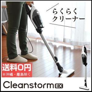 掃除機 サイクロン スティッククリーナー サイクロン掃除機 クリーナー スティック ハンディ おしゃれ 送料無料 軽い パワフル 新生活|dish