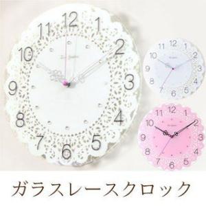 ガラスレースクロック 時計 インテリア 結婚式 プレゼント ウェディング 壁掛け レース 母の日 かわいい ギフト クリスタル スターライン dish