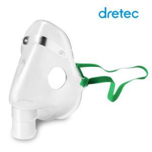 吸入マスク(子供用) ネブライザ NE-100用 家庭用 吸入器 消耗品 ドリテック|dish