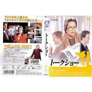 [DVD洋]トークショー [キャシー・ベイツ]【レンタル落ち中古】