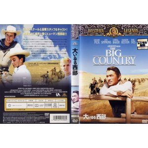 [DVD洋]大いなる西部 THE BIG COUNTRY [字幕]【レンタル落ち中古】