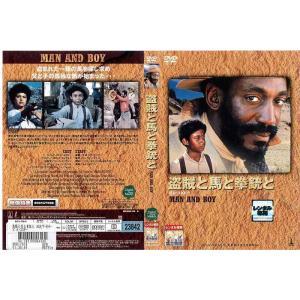 [DVD洋]盗賊と馬と拳銃と [ビル・コスビー]【レンタル落ち中古】