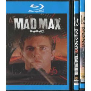 マッドマックス 1、2+サンダードーム+怒りのデス・ロード セット (全4枚)(全巻セットBD)【レ...