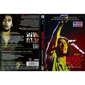 レベル・ミュージック ボブ・マーリー・ストーリー [中古DVDレンタル落]|disk-kazu-saito