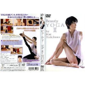 Beauty YOGA II ビューティー ヨガ II by 吉川めい [中古DVDレンタル落]|disk-kazu-saito