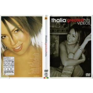 タリア グレイテスト・ヒッツDVD thalia greatest hits VIDEOS [中古DVDレンタル落]|disk-kazu-saito