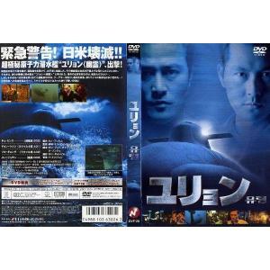 ユリョン|中古DVD|disk-kazu-saito
