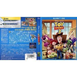 トイ・ストーリー3 [DVD/ブルーレイの2枚組][中古DVD/BDレンタル落]|disk-kazu-saito