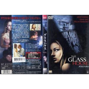 グラスハウス [中古DVDレンタル落] disk-kazu-saito