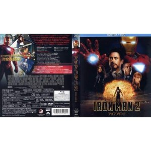 アイアンマン2 IRON MAN 2 [DVD/ブルーレイ/特典ディスクの3枚組]|中古DVD/ブルーレイ|disk-kazu-saito