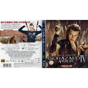 バイオハザードIV アフターライフ [DVD/ブルーレイ/特典ディスクの3枚組]|中古DVD/ブルーレイ|disk-kazu-saito