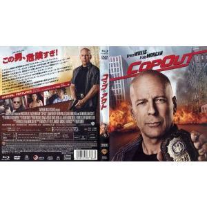 コップ・アウト [DVD/ブルーレイの2枚組]|中古DVD/ブルーレイ|disk-kazu-saito