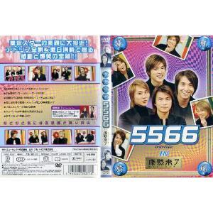 華流旋風 5566 IN 「康熙来了」 [字幕][中古DVD...