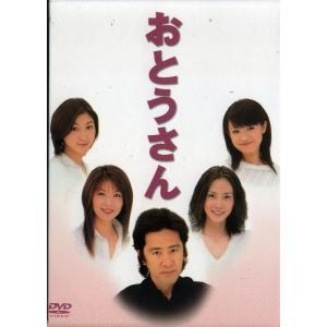 おとうさん DVD-BOX 1〜6 (全6枚)(全巻セットDVD) [田村正和/中谷美紀/広末涼子]|中古DVD [K]|disk-kazu-saito