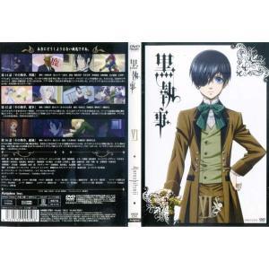 黒執事 VI 中古DVD disk-kazu-saito