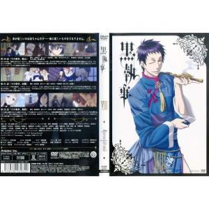 黒執事 VIII 中古DVD disk-kazu-saito