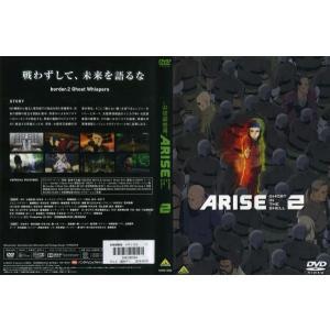 攻殻機動隊ARISE 2 中古DVD disk-kazu-saito
