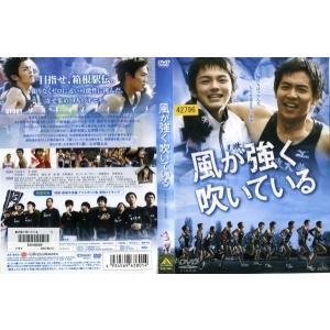風が強く吹いている [中古DVDレンタル落]|disk-kazu-saito