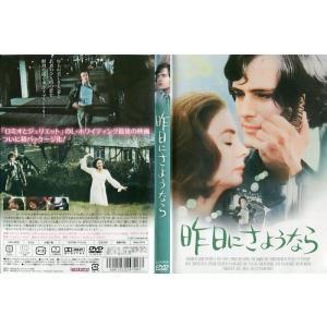 『ロミオとジュリエット』のレナード・ホワイティング主演によるラブストーリー。ロンドン行きの車中で青年...