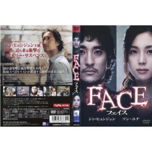 フェイス シン・ヒョンジュン [中古DVDレンタル落] disk-kazu-saito
