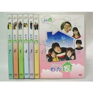 わが家 My Home 1〜7 (全7枚)(全巻セットDVD) [字幕]|中古DVD|disk-kazu-saito